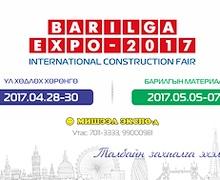 """""""BARILGA EXPO-2017"""" үзэсгэлэн яармагийн талбайн захиалга эхэллээ"""
