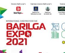 """""""BARILGA EXPO 2021"""" үзэсгэлэн яармаг тодорхойгүй хугацаагаар хойшлогдлоо"""