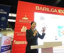 """""""BARILGA EXPO 2018"""" Өнөөдрийн сургалтаас онцлов"""