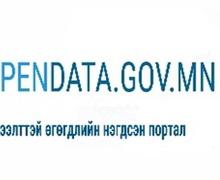 """Барилгын салбарын нээлттэй өгөгдөл, мэдээллийг """"WWW.OPENDATA.GOV.MN""""-д байршуулж байна"""