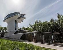 Сapital hill residence