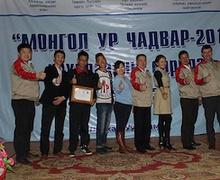 """""""Монгол ур чадвар 2014"""" тэмцээний оролцогчдод хүндэтгэл үзүүлэв"""