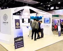 """""""Barilga Expo 2017"""" олон улсын үзэсгэлэн дээр болох үнэ төлбөргүй семинарууд """