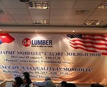 АНУ-ын чанар, технологийг монголд нэвтрүүлнэ