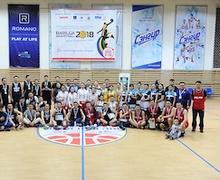 """""""BARILGA BASKETBALL 2018""""-ын аваргууд  тодорлоо"""