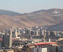Улсын нийслэл Улаанбаатар