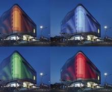 Өнгө өнгийн хувиралттай лед барилга