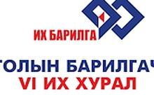 Монголын барилгачдын VI их хурал болно