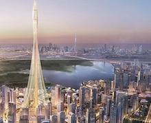 Дэлхийн хамгийн өндөр барилгын бүтээн байгуулалтын ажлаас