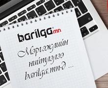 """Barilga.mn сайтад """"НИЙТЛЭЛЧ"""" болохыг урьж байна"""