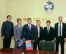 БХБЯ болон Азийн хөгжлийн банк харилцан ойлголцлын санамж бичиг байгууллаа