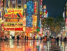 Японы хөрөнгө оруулагчдын анхаарал үл хөдлөх хөрөнгийн зах зээл рүү чиглэнэ