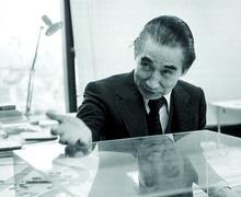 Дорнын суут архитектор Кензо Танге