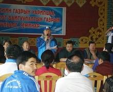 Зүүн бүсийн ГХБХБГ-ын 8 дахь удаагийн чуулга уулзалт болов