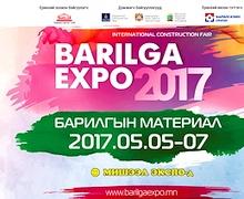 """Барилгын материал, дэвшилтэт технологийн """"Barilga Expo 2017"""" үзэсгэлэнд урьж байна"""