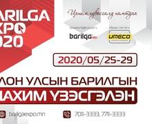 """Шинэ орон сууцаа """"Barilga Expo -2020""""  цахим үзэсгэлэнгээс худалдан аваарай"""