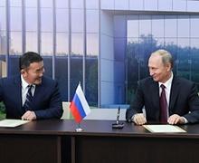 """""""Монгол Оросын санаачилга 2018"""" уулзалт болно"""