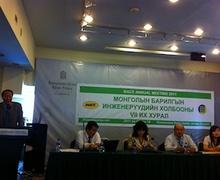 Монголын Барилгын Инженерийн Холбооны VII их хурал эхэллээ.