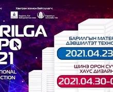 """""""BARILGA EXPO 2021""""  үзэсгэлэн яармагийн тов гарлаа"""