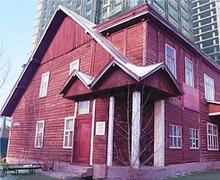 11 дэхь Ерөнхий Сайд агсан П.Гэндэнгийн байшин