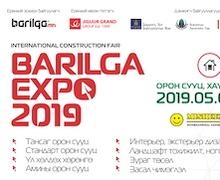 """Орон сууц, амины орон сууцны талаарх бүх мэдээллийг нэг дор бүрдүүлсэн """"BARILGA EXPO 2019""""-д урьж байна"""