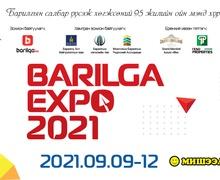 """""""BARILGA EXPO- 2021"""" үзэсгэлэн болно"""