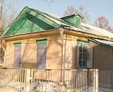 Консулын дэнжийн бүлгийн байшин