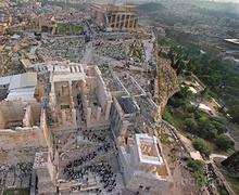 Эртний Грекийн архитектур