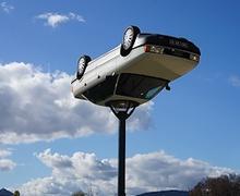 Автомашиныг хот тохижилтод хэрхэн ашиглав?