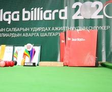 """""""BARILGA BILLIARD 2020"""" тэмцээний аваргууд тодорлоо"""