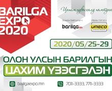 """Амины орон сууцны талаарх мэдээллийг """"Barilga expo"""" 2020  цахим үзэсгэлэнгээс"""