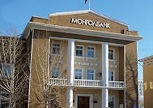 Банкуудаас ипотекийн зээлийн талаар бодит мэдээлэл өгөхийг хүслээ