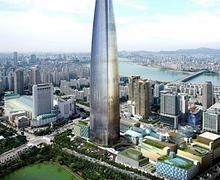 """""""Дэлхийн цамхаг""""  Өмнөд Солонгос улсад бий болно"""