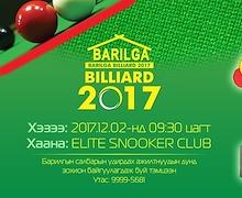 """""""BARILGA BILLIARD 2017"""" тэмцээний тов гарлаа"""