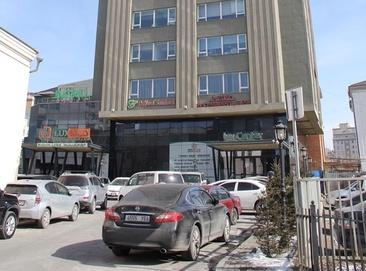 Lux Center-т оффис