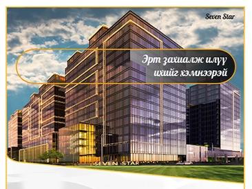 """""""Seven Star"""" Residence & Shopping Mall"""