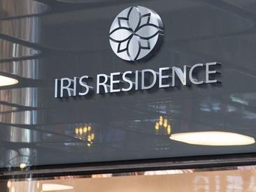 IRIS RESIDENCE
