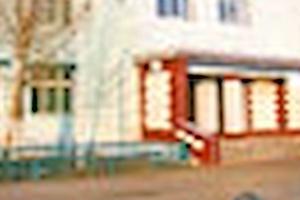 АНУ-ын хөрөнгө оруулалттай ОУ-ын ахлах сургууль барина