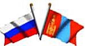 Монгол-Оросын ажил хэргийн форум болно