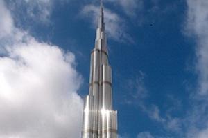 Дэлхийн хамгийн өндөр барилгууд