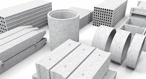 Угсармал, цутгамал бетоны онцлог