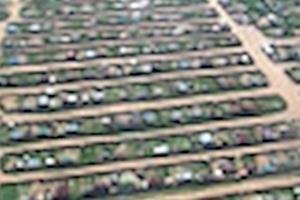 МУ-ын иргэдэд газрыг үнэ төлбөргүй өмчлүүлсэний 5 жилийн ой болж байна