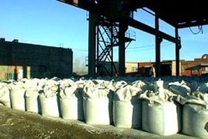 Цемент баталгаат хугацаатай бүтээгдэхүүн