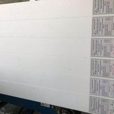 Пирамид Хөөсөнцөр хавтан /18-19кг/м.куб/