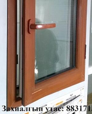 Металл болон хуванцар хаалга цонх