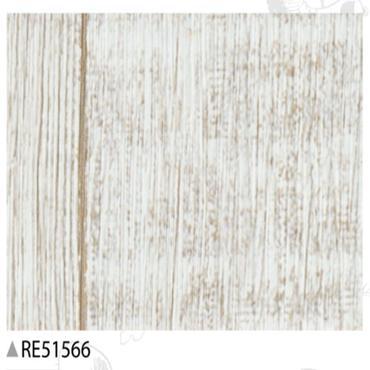 Хүүхдийн өрөөнд RE51566