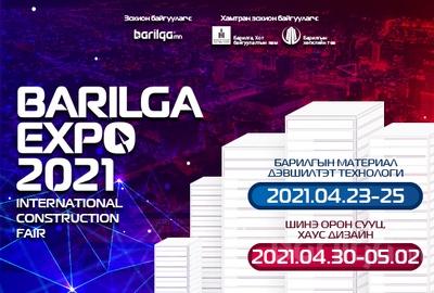 """""""BARILGA EXPO 2021"""" Шинэ орон сууц, хаус дизайны үзэсгэлэн"""