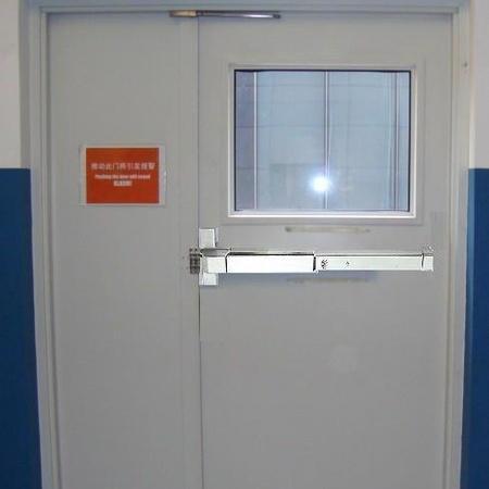 Галын хаалга