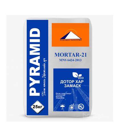 Pyramid mortar 21: Дотор хар замаск
