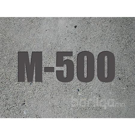 М500 марк